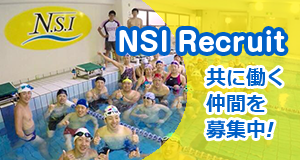 NSI Recruit
